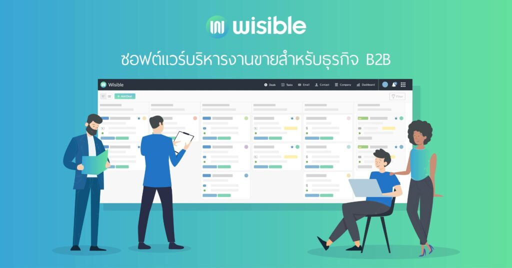 Wisible Sales Intelligence Platform